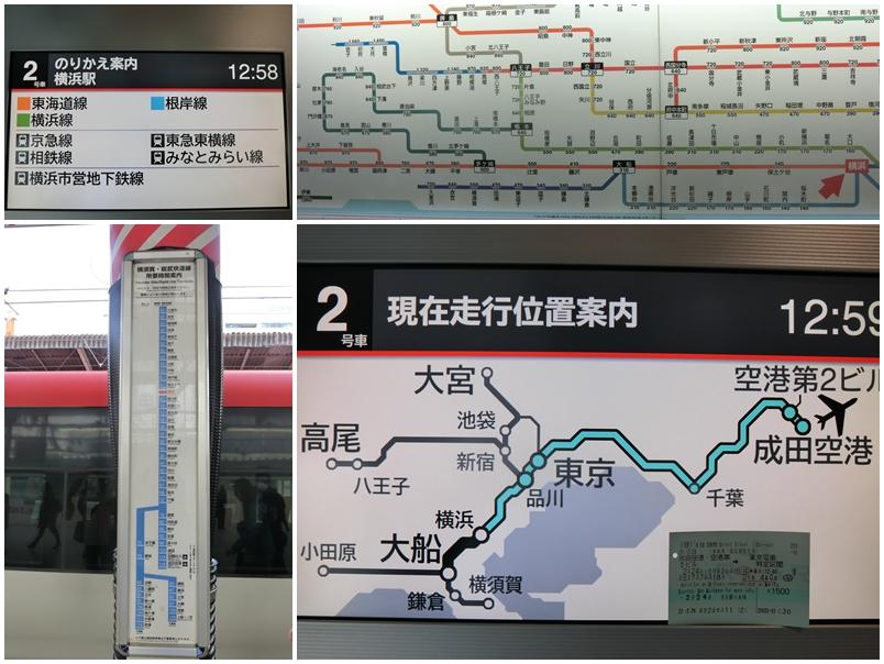 東京002