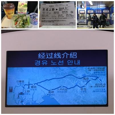東京015