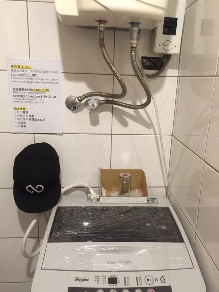 自助式洗衣機