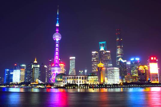 七千有找,CP值超高上海自由行 http://wp.me/p73WNJ-4Ce