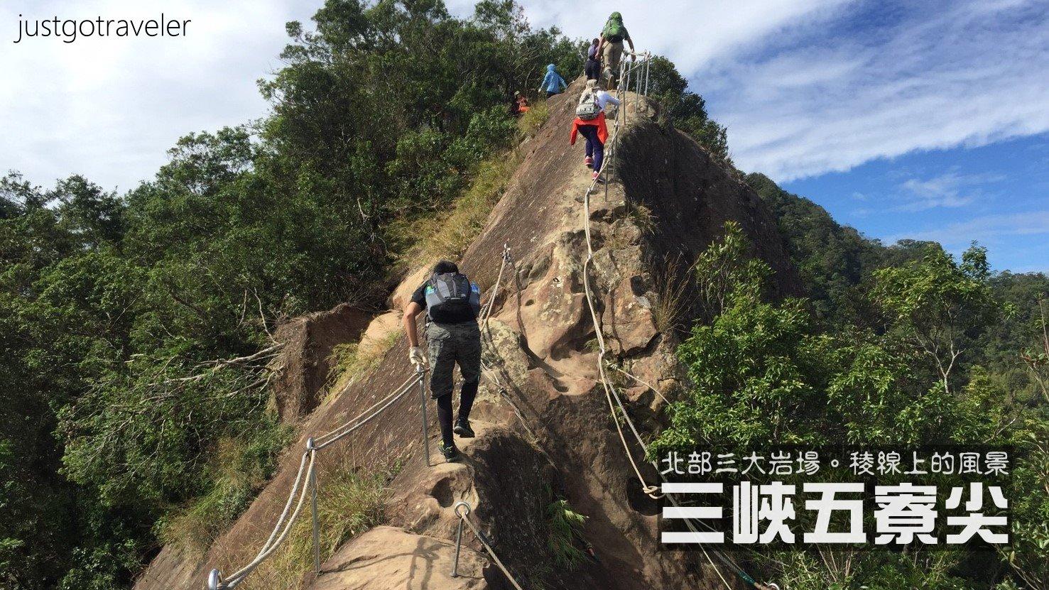 三峽五寮尖•稜線上的風景•北部三大岩場之一 http://wp.me/p73WNJ-4Oa