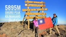 [2017坦尚尼亞] 非洲最高·吉力馬札羅·自助登山-Machame路線(下) http://wp.me/p73WNJ-63Z