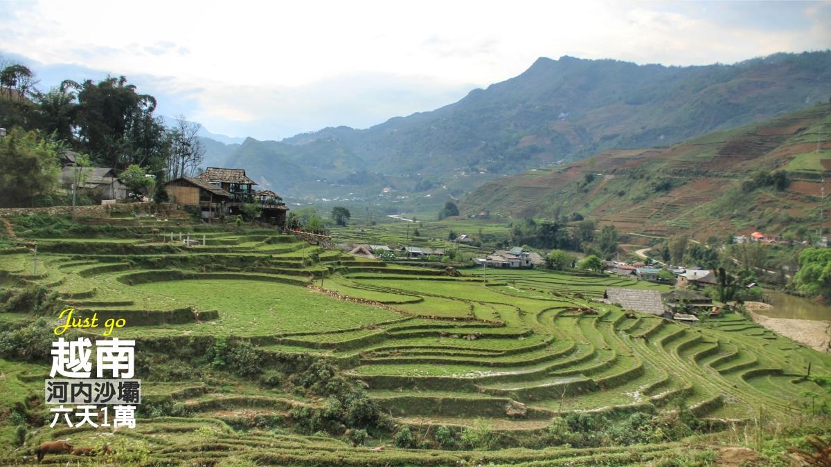 [越南] 6天1萬,河內沙壩自由行(上)-機場巴士、咖啡、夜市、苗族市集