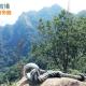 台灣 - 筆架連峰與皇帝殿-北部三大岩場(文末有三岩場比較)