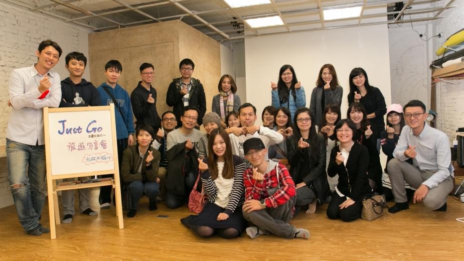 20171125 分享會_180531_0001.jpg