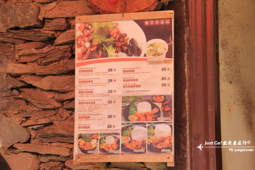 [中國] 日出登頂5025公尺·四川四姑娘山大峰雪地攀登2日遊記13_