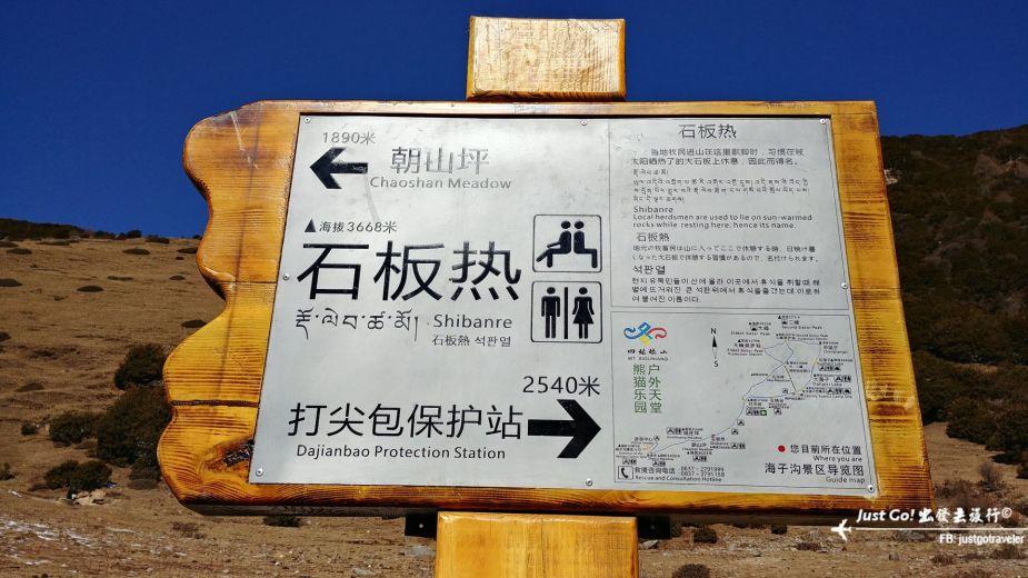[中國] 日出登頂5025公尺·四川四姑娘山大峰雪地攀登2日遊記10_