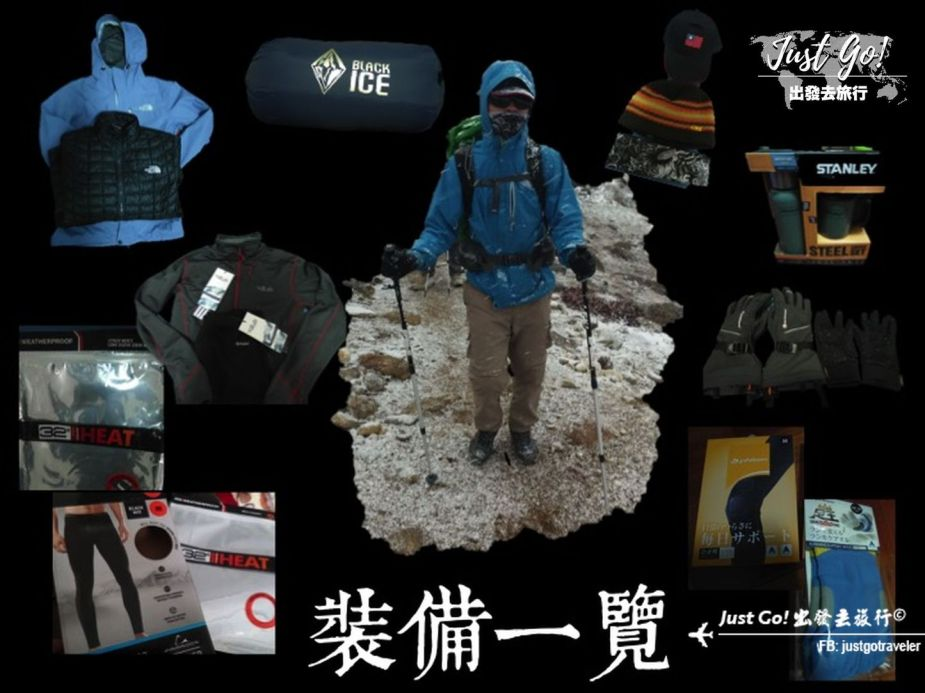 雙溝橋冬季攀冰訓練攻略與心得04_