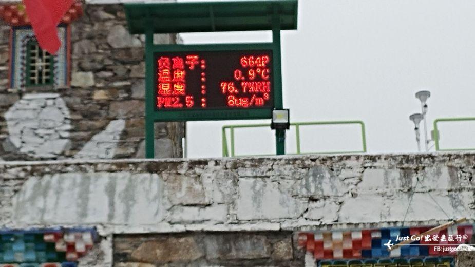 雙溝橋冬季攀冰訓練攻略與心得11_