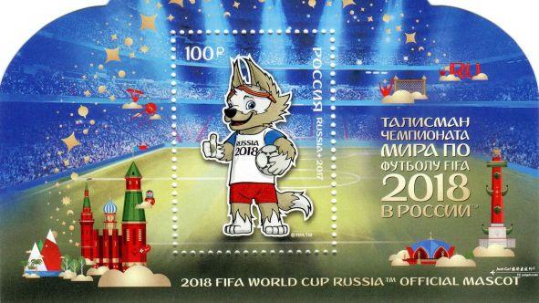 Footbal_Russia_FIFA_Football_World_Cup_2018_Russia_528282_2560x1440__
