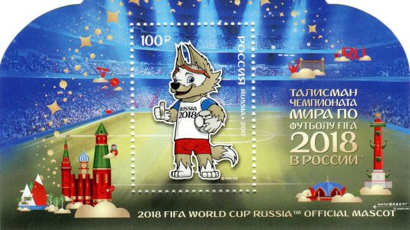 Footbal_Russia_FIFA_Football_World_Cup_2018_Russia_528282_2560x1440__