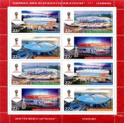 Russia_FIFA_Football_World_Cup_2018_Russia_Postage_536324_7317x7279__