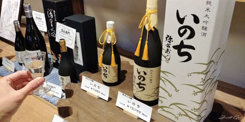 日本 - 福島必喝名酒·來去大和川酒蔵北方風土