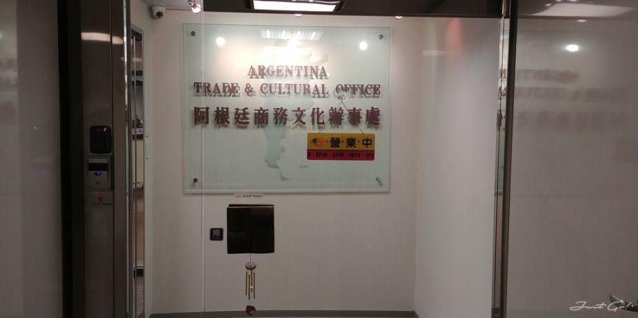 2019阿根廷 - 辦簽證不難過,難過的是簽證費要250美