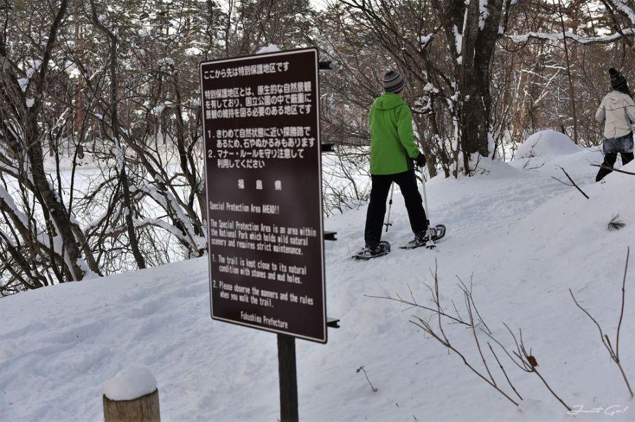 日本 - 福島·冬季戶外旅遊-猪苗代湖、五色沼健行18