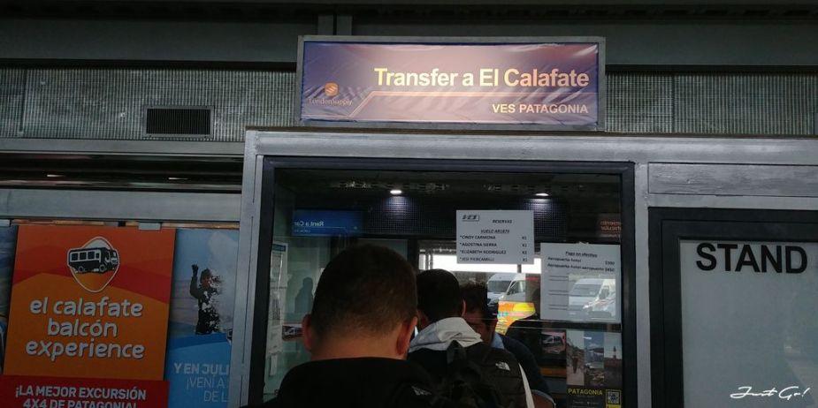 阿根廷 - 卡拉法特×世界遺產佩里托莫雷諾冰川自助攻略02_