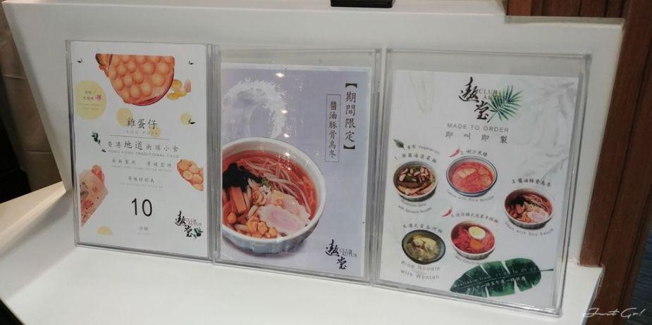 香港 - 環亞、遨堂、紫荊堂機場貴賓室休息睡覺、餐點服務比較13_