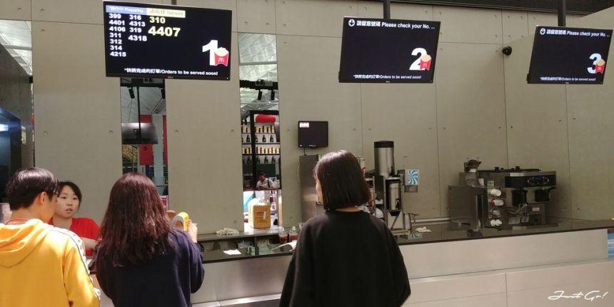 香港 - 赤鱲角機場轉機過夜住宿推薦-來去富豪酒店睡一晚16_