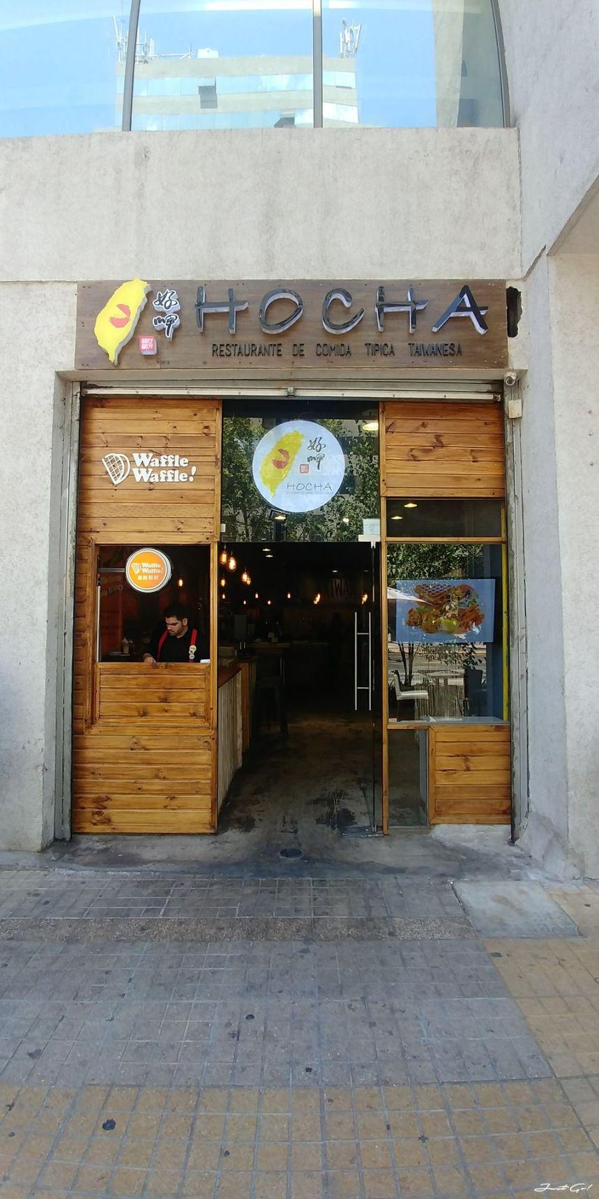 智利 - 聖地牙哥的台灣味雞排美食推薦-好呷、pollo chang餐廳01_