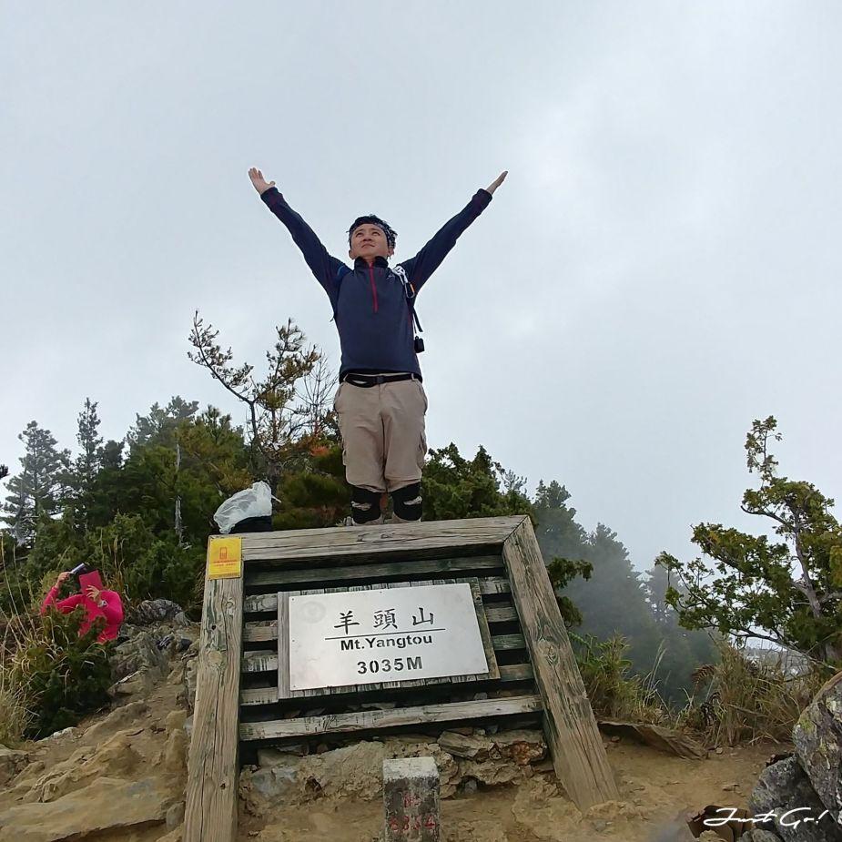 台灣 - 一日百岳·畢祿羊頭縱走單攻紀錄- gpx路線、申請、接駁及遊記18