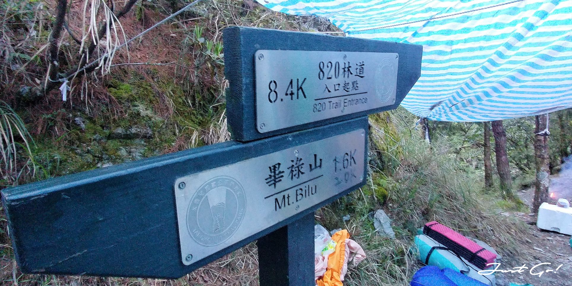 台灣 - 一日百岳·畢祿羊頭縱走單攻紀錄- gpx路線、申請、接駁及遊記5