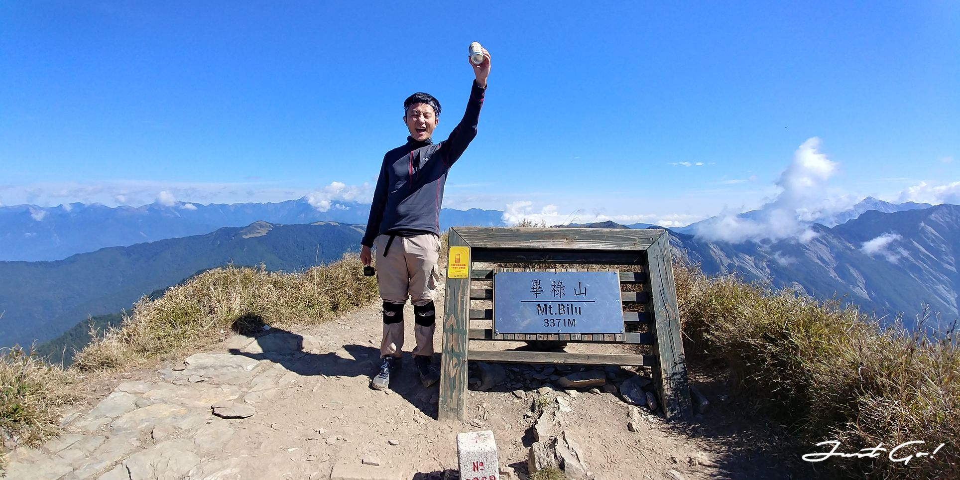台灣 - 一日百岳·畢祿羊頭縱走單攻紀錄- gpx路線、申請、接駁及遊記8