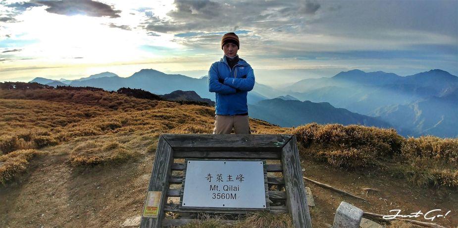 台灣 - 黃金色的奇萊主北·2天1夜紀事-gpx路線、行程、申請、水源47