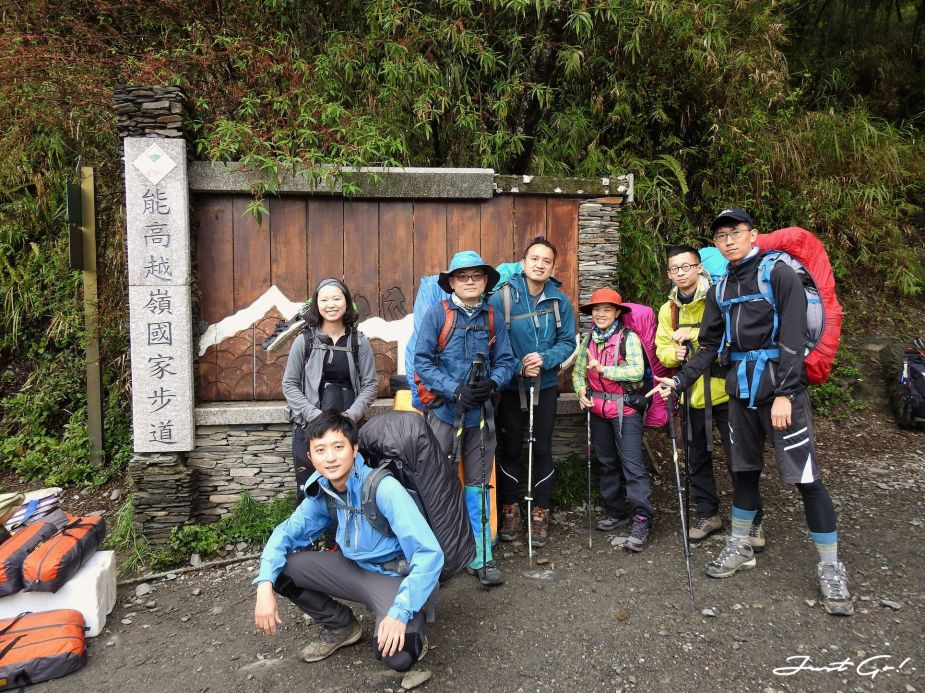 台灣 - 能高安東軍縱走自組隊-5日行程遊記、gpx路線、申請、水源1