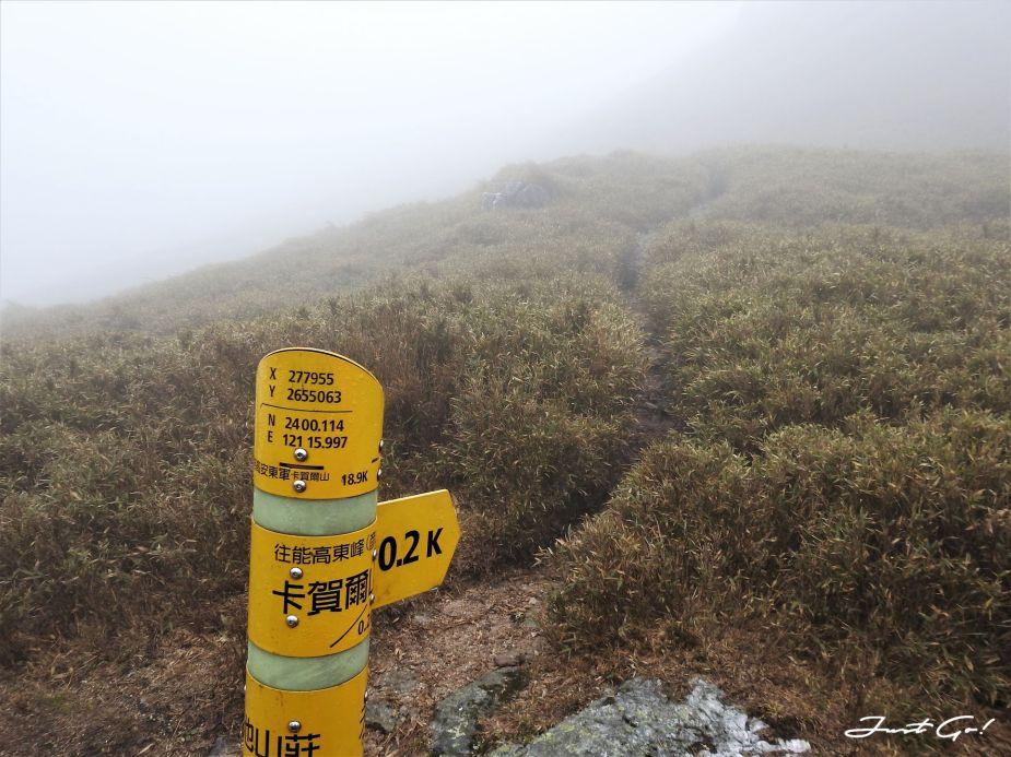 台灣 - 能高安東軍縱走自組隊-5日行程遊記、gpx路線、申請、水源10
