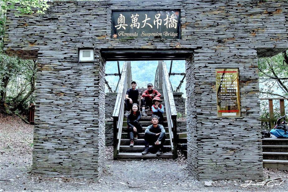 台灣 - 能高安東軍縱走自組隊-5日行程遊記、gpx路線、申請、水源85