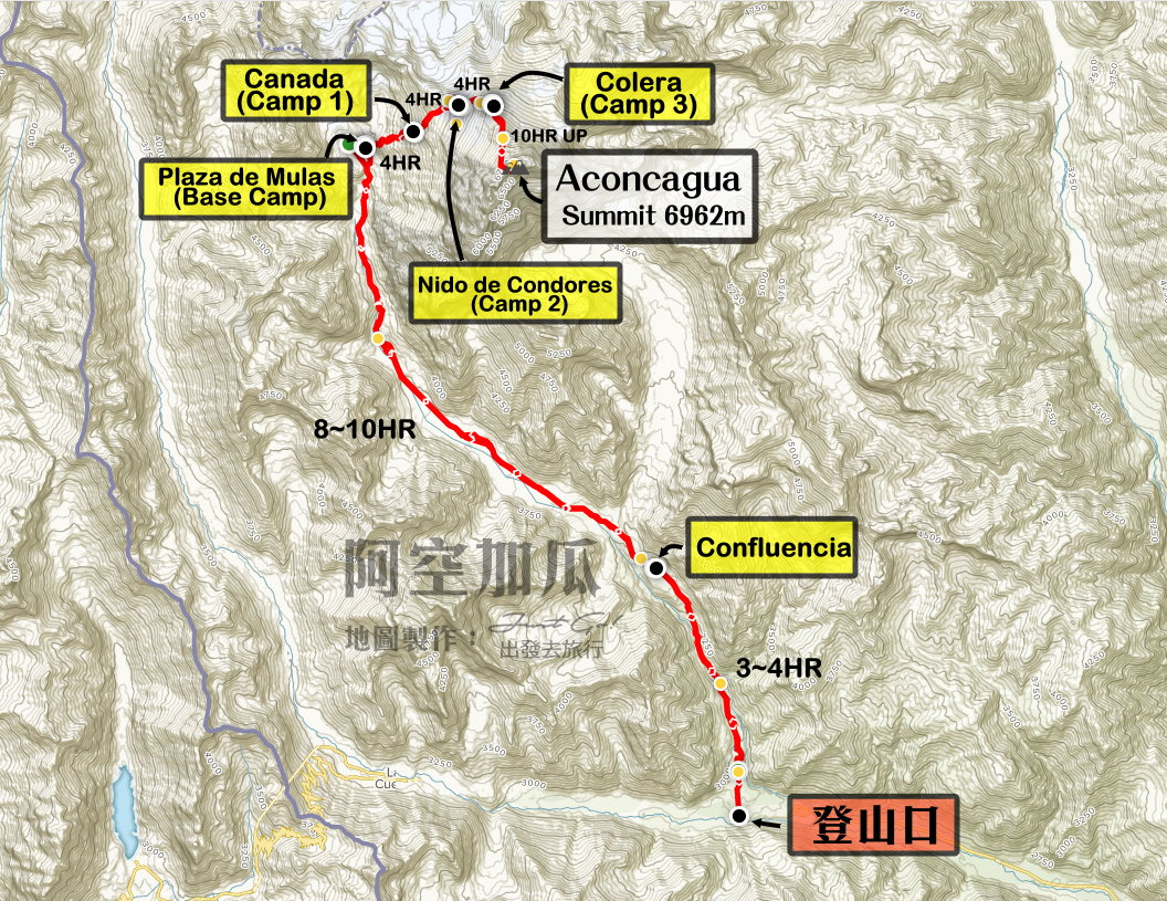 aconcagua summit trail
