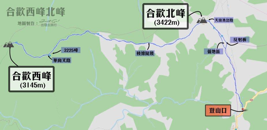 單攻合歡西峰北峰地圖.jpg