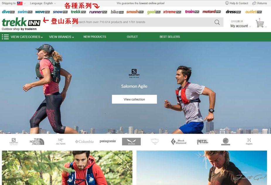 Trekinn網購登山裝備、運動用品省一波,品牌、清單推薦看這篇1