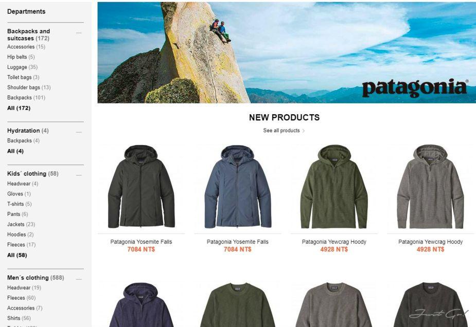Trekinn網購登山裝備、運動用品省一波,品牌、清單推薦看這篇2