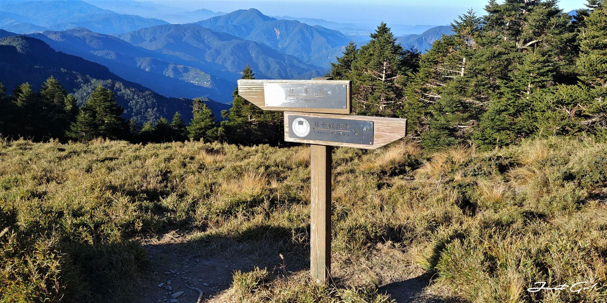 一日百岳·9小時單攻合歡西峰北峰-地圖gpx、行程規劃、申請、登山口10