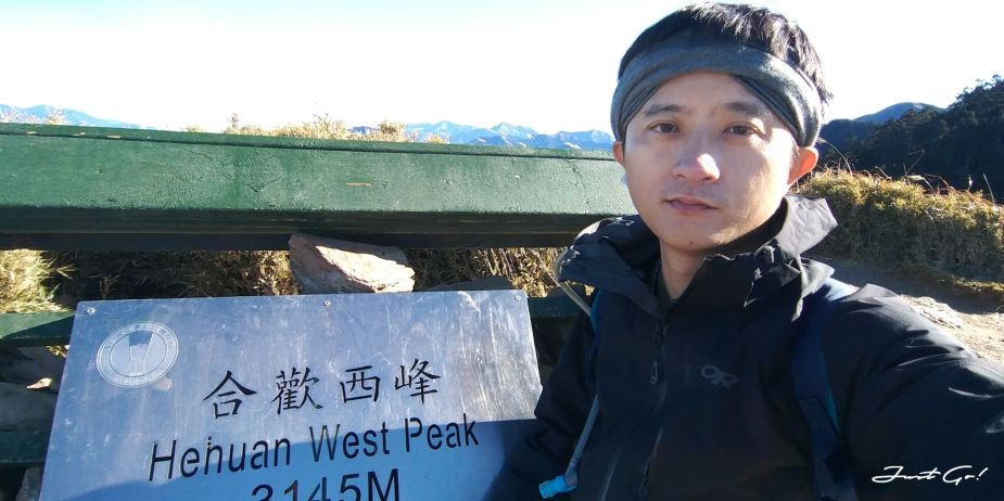 一日百岳·9小時單攻合歡西峰北峰-地圖gpx、行程規劃、申請、登山口16