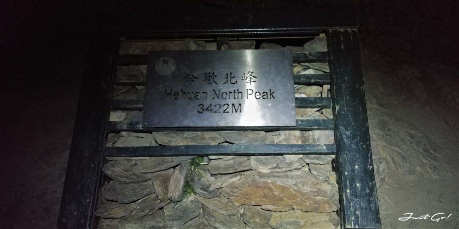 一日百岳·9小時單攻合歡西峰北峰-地圖gpx、行程規劃、申請、登山口2