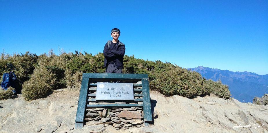 一日百岳·9小時單攻合歡西峰北峰-地圖gpx、行程規劃、申請、登山口34