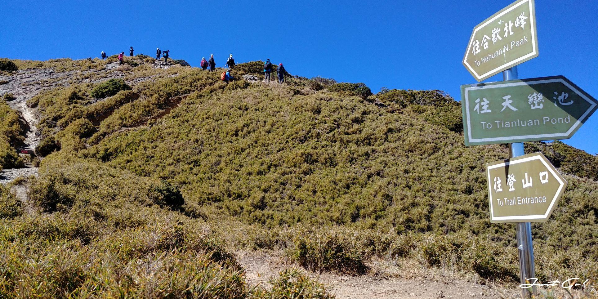 一日百岳·9小時單攻合歡西峰北峰-地圖gpx、行程規劃、申請、登山口35
