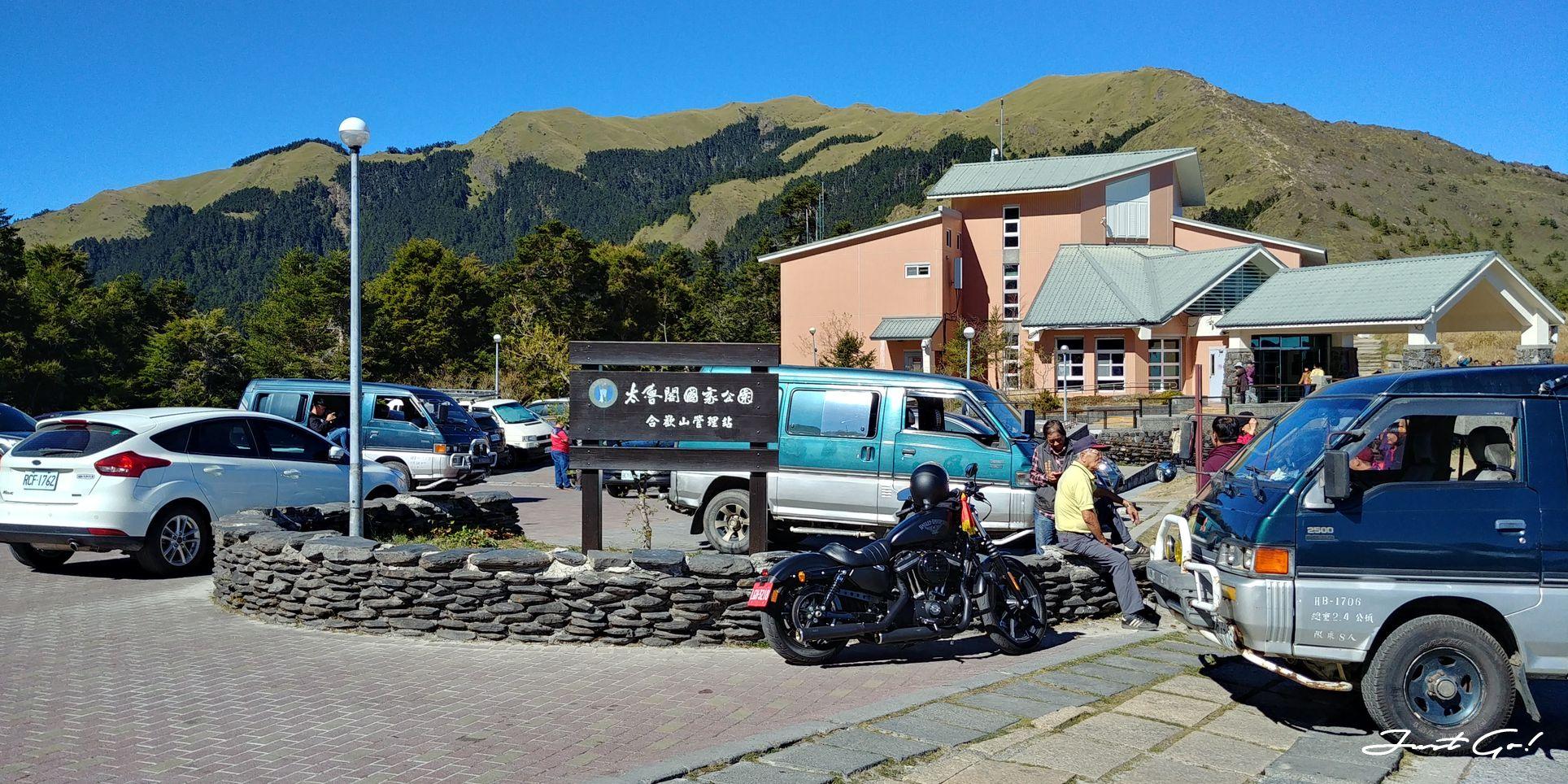 一日百岳·9小時單攻合歡西峰北峰-地圖gpx、行程規劃、申請、登山口49