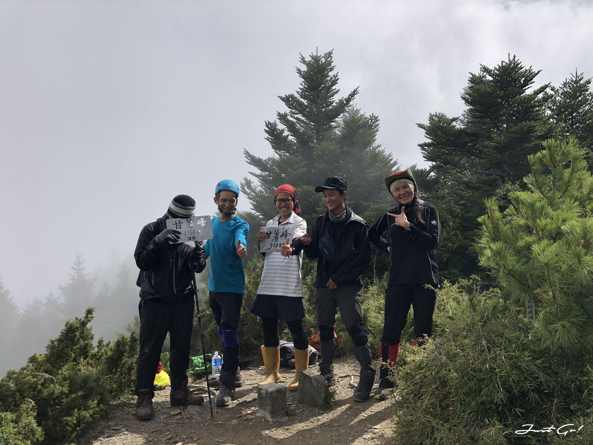 北二段C+級百岳-無明山、甘薯峰3天2夜-gpx路線、行程接駁、申請、水源53
