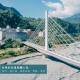 2021台灣 - 台灣好湯台東知本溫泉懶人包:兩天一夜行程、溫泉住宿、景點、美食
